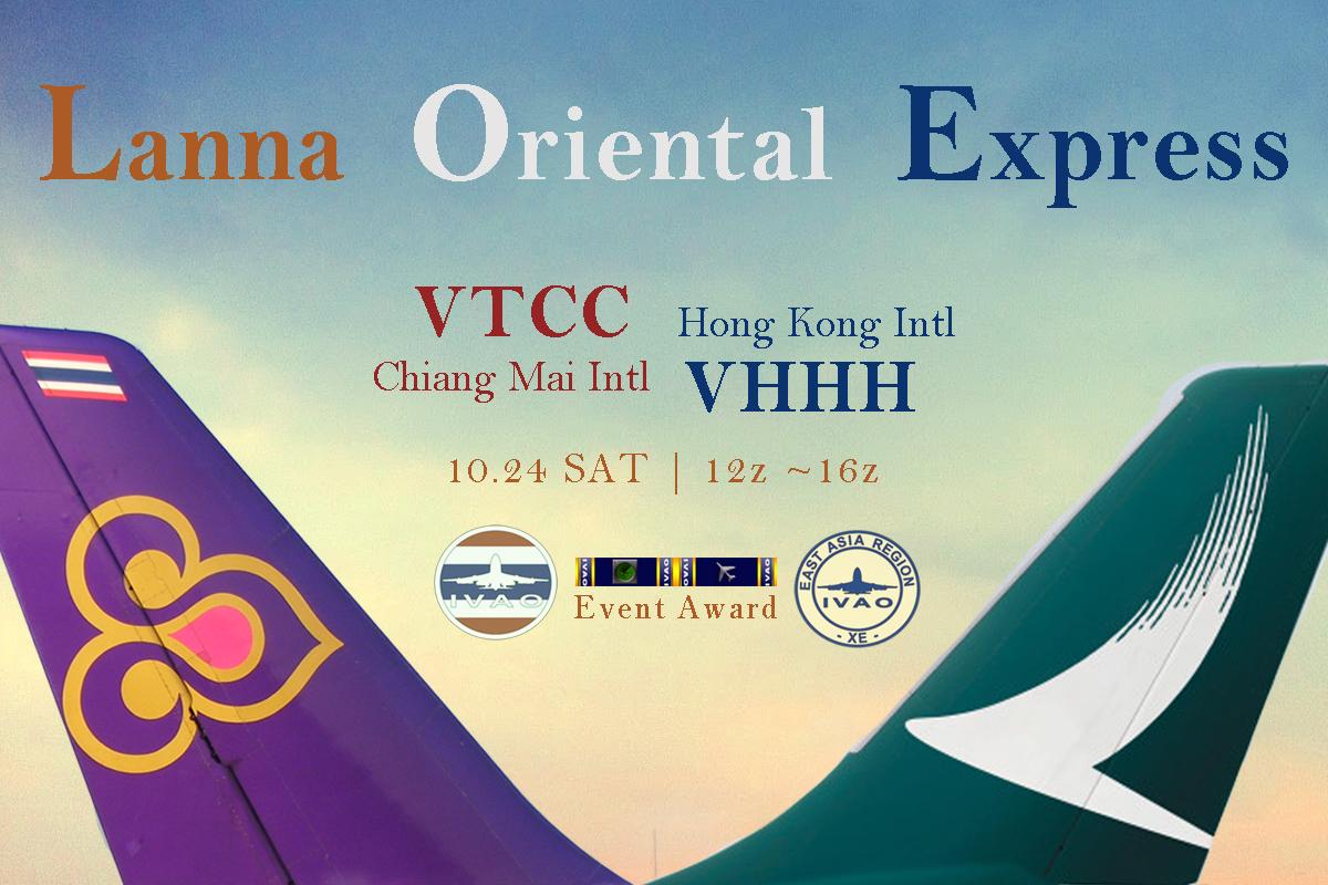 [XE+TH] Lanna Oriental Express