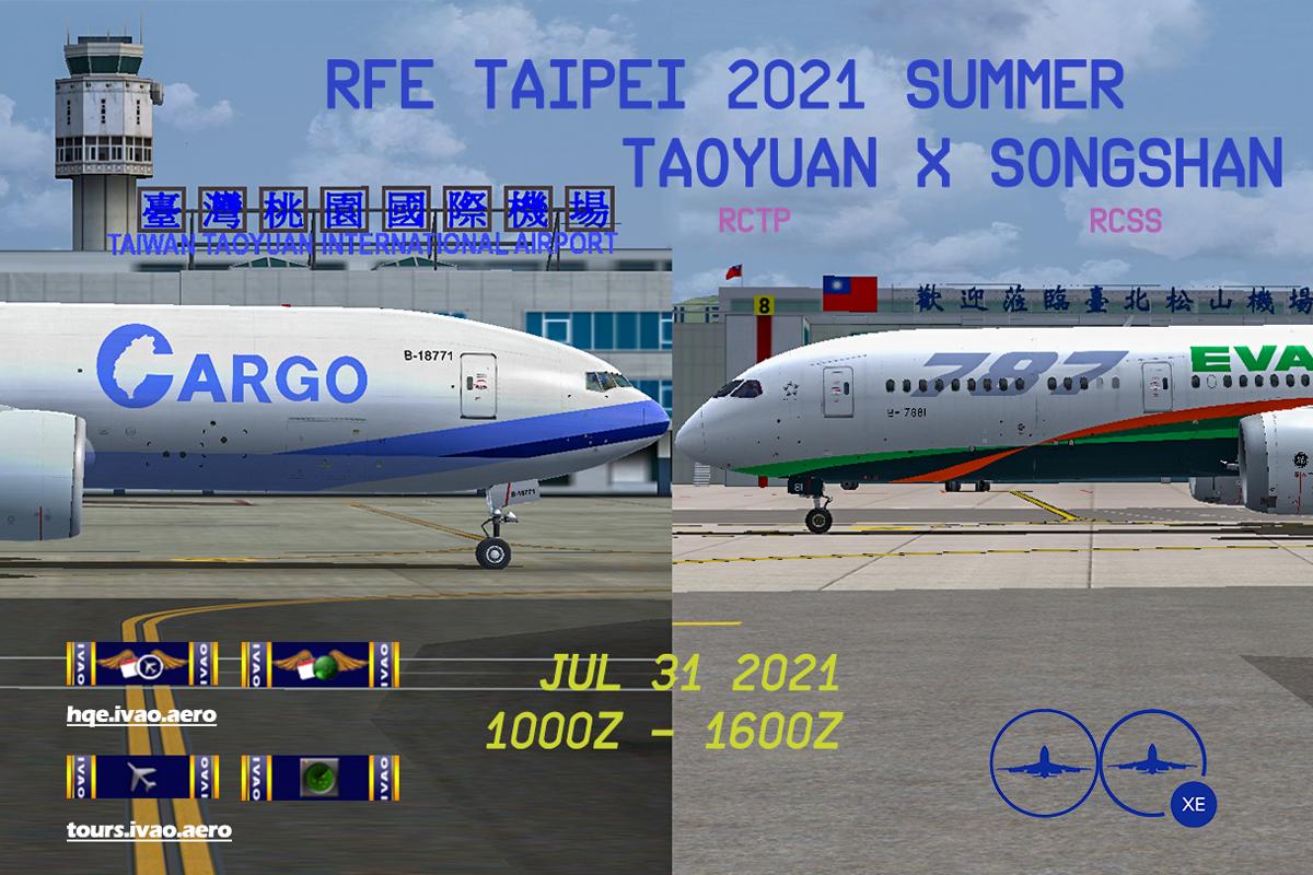 [XE+HQ] RFE Taipei 2021 Summer - Taoyuan X Songshan