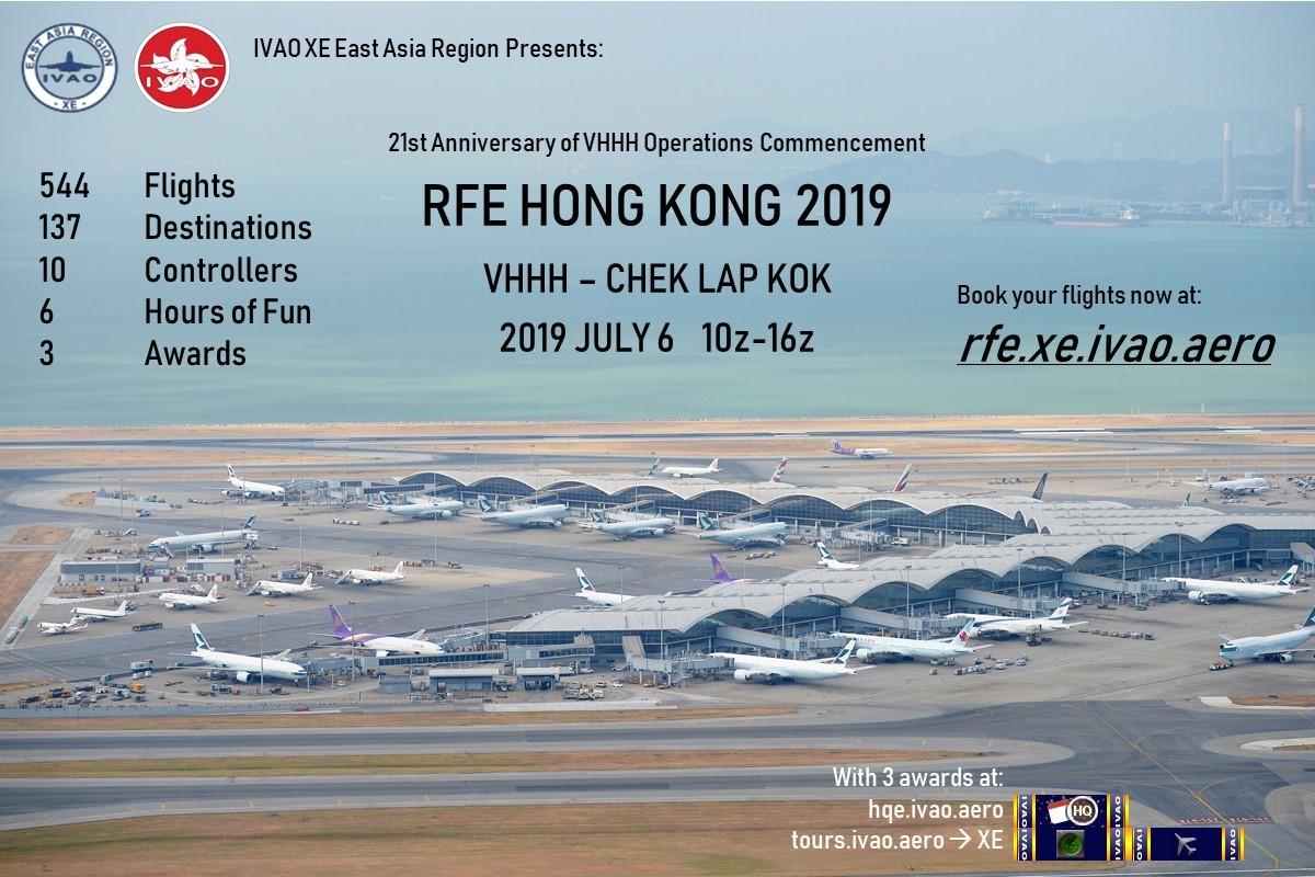 [XE+HQ] RFE Hong Kong 2019